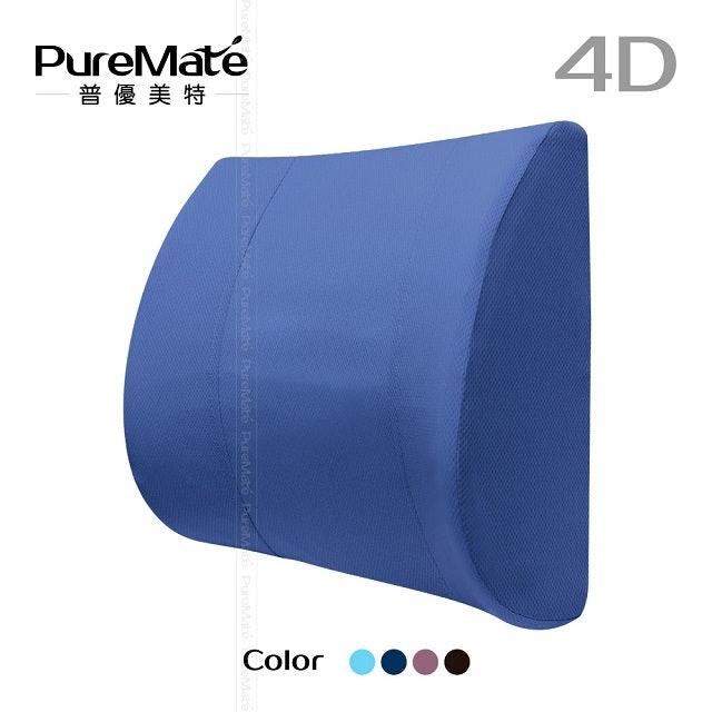 PureMate普優美特 釋壓腰墊 4D 1