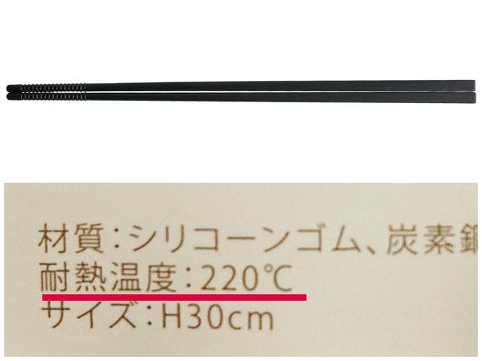 矽膠製:不易傷鍋,需確認耐熱性