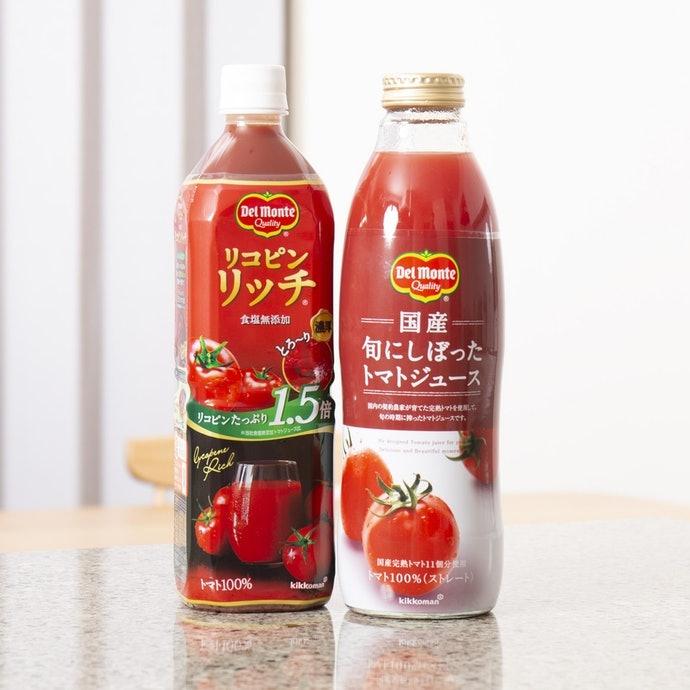 確認茄紅素的含量