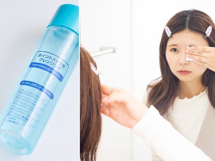 使用眼唇卸妝液,可避免色素沉澱