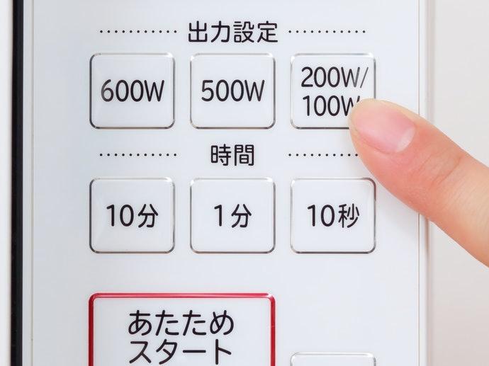 方便解凍:100〜200W的低瓦數功能