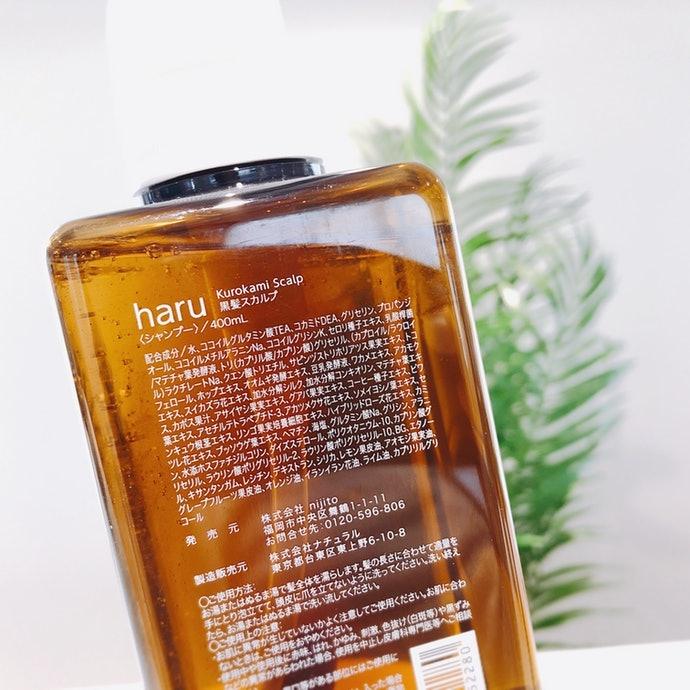 天然成分洗起來舒服清爽,不造作的自然柑橘香也令人傾心