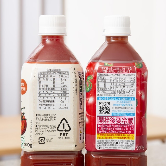 ②每100mL 茄紅素含量
