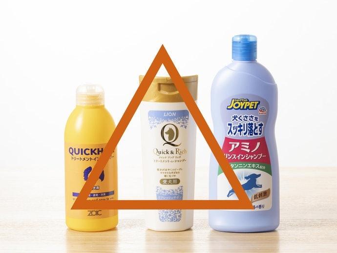 洗護商品分開使用尤佳