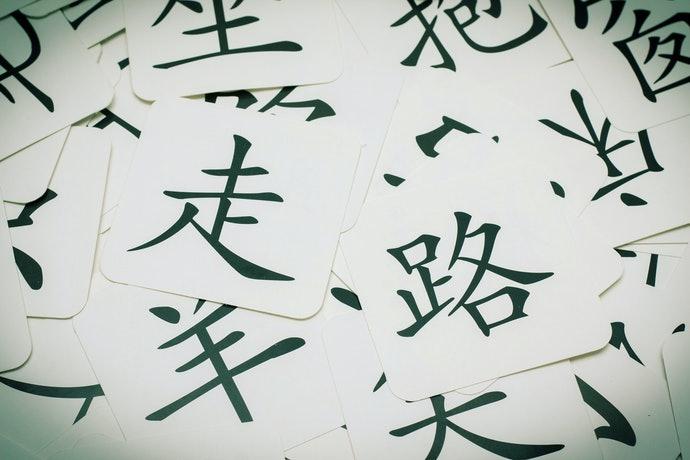 「標楷體」有助正確記住國字