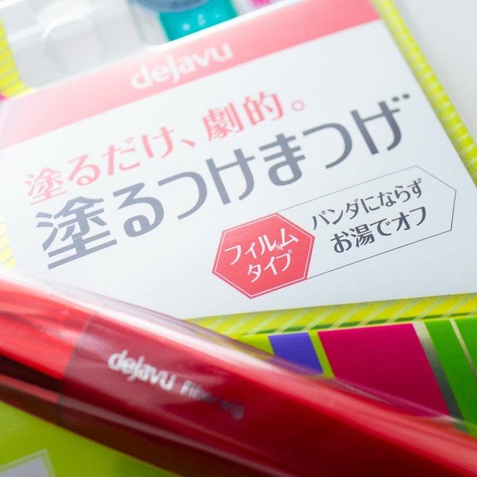 選擇不易暈染的睫毛膏