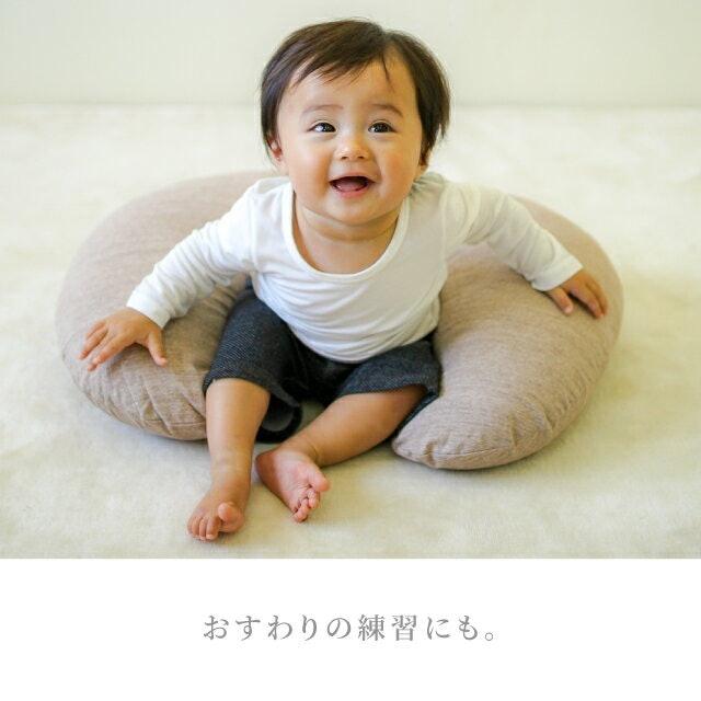 U字形:方便固定寶寶的坐姿