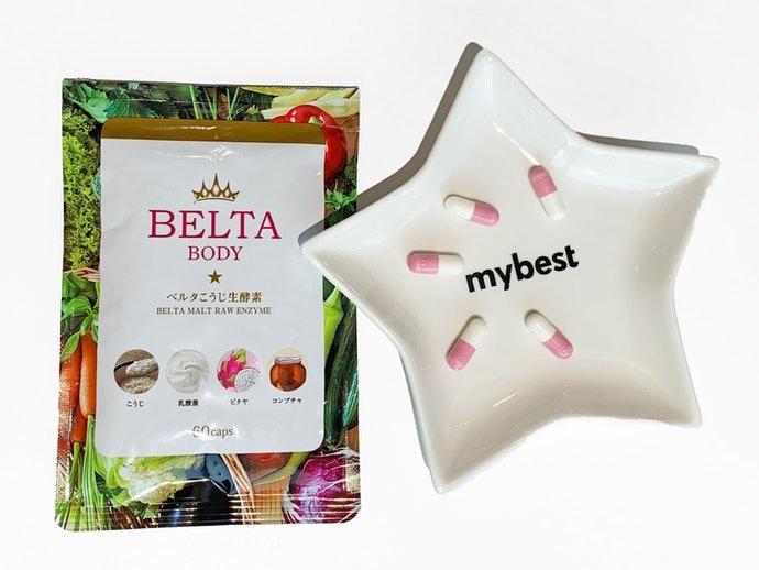 關於 BELTA 纖暢美生酵素