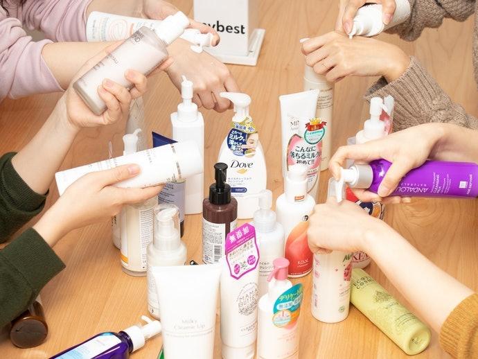【開箱評比】牛乳石鹼 無添加卸妝乳