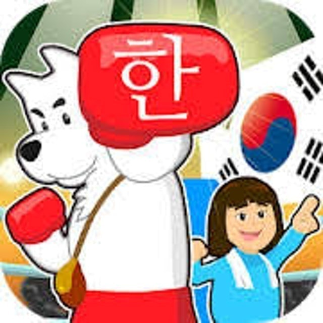 Read Korean game Hangul punch 1