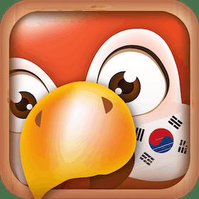 推薦十大韓文學習App人氣排行榜【2021年最新版】 5