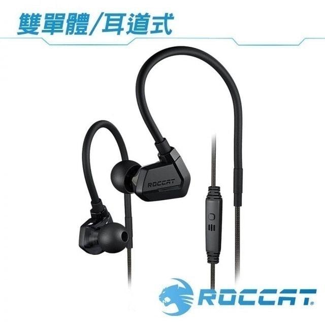 ROCCAT Score 雙單元耳掛式電競耳機 1