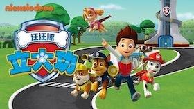 推薦十大Netflix兒童卡通人氣排行榜【2021年最新版】 2