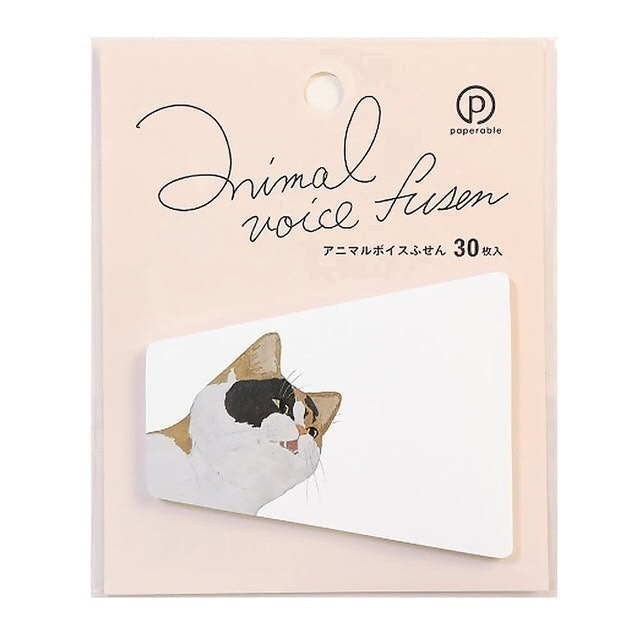 paperable 動物系列 MEMO貼 1