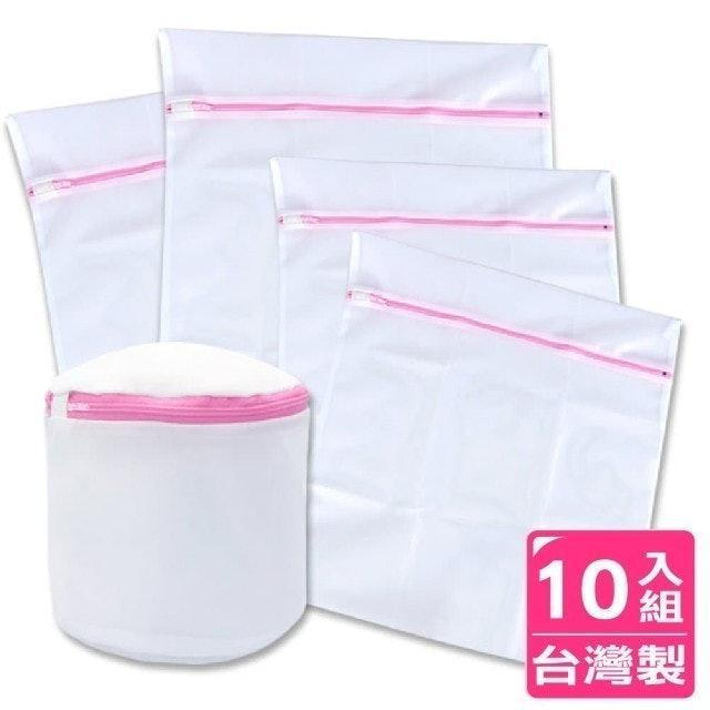 AXIS 密網洗衣袋超值組合包 1