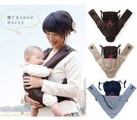 推薦十大夏天用嬰兒揹帶/揹巾人氣排行榜【2020年最新版】 5