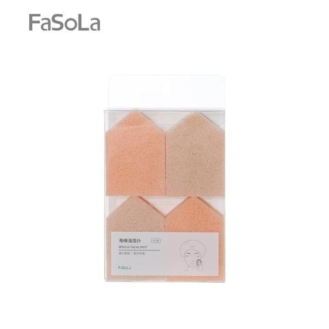 FaSoLa  深層清潔洗臉/卸妝海綿 1