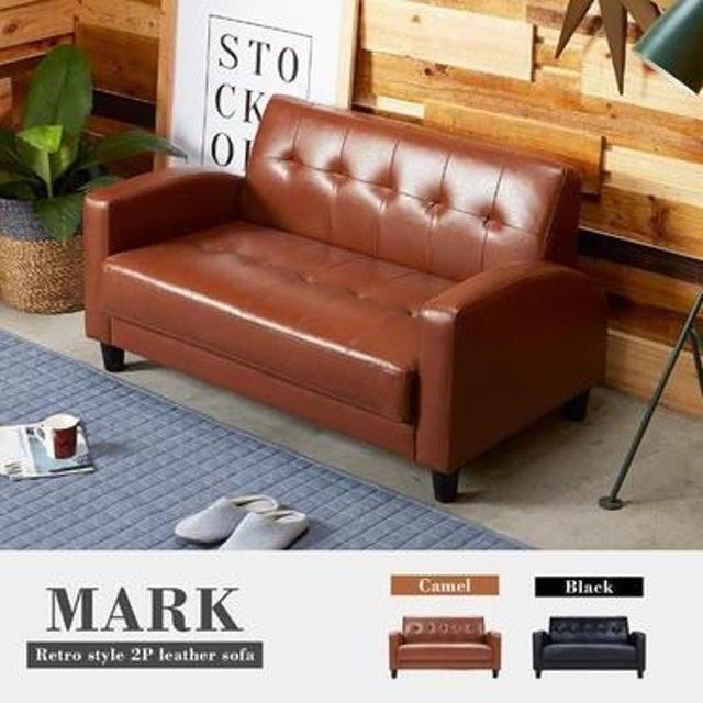 H&D Mark馬克復古雙人皮沙發 1