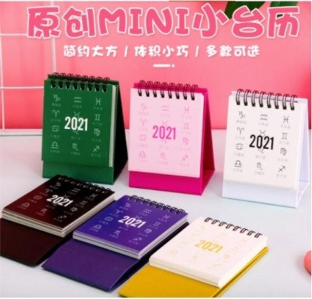 2021創意星座迷你桌曆 1