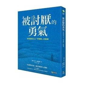 推薦十大溝通技巧書籍人氣排行榜【2020年最新版】 4