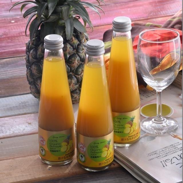 有機園 有機金鑽鳳梨汁 1