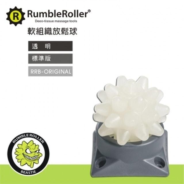 Rumble Roller 惡魔球 1