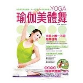 推薦十大瑜珈DVD人氣排行榜【2021年最新版】 5
