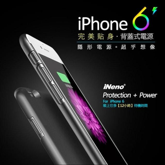 iNeno 超薄背蓋式行動電源 1