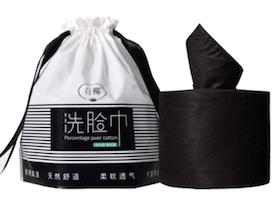 推薦十大洗臉巾人氣排行榜【2021年最新版】 5
