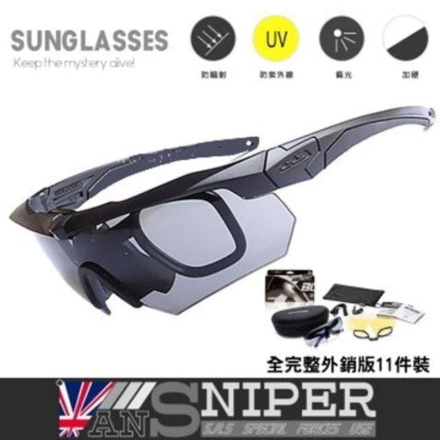 ansniper 軍規偏光高清戰術眼鏡 1