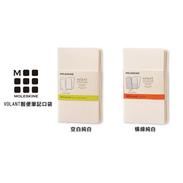 Moleskine Volant Journal 1