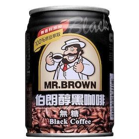 推薦十大罐裝咖啡人氣排行榜【2021年最新版】 4