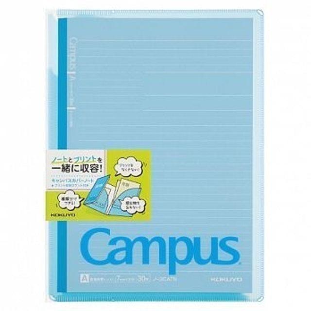KOKUYO Campus 雙收納資料夾 1