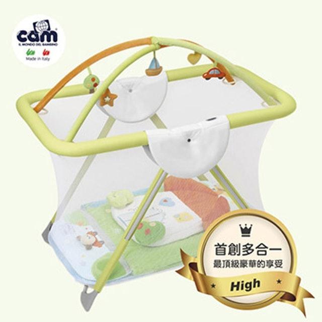 cam  多功能安撫遊戲地墊床 1