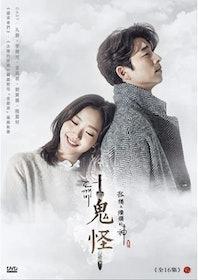 推薦十大韓劇人氣排行榜【2021年最新版】 1