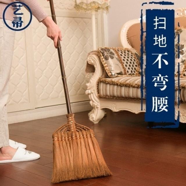 藝帚 高個子專用長柄掃把 1