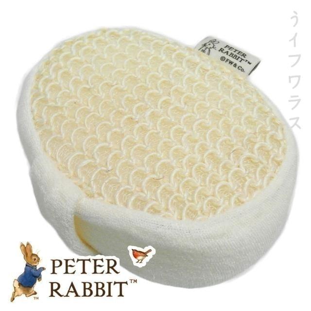 PETER RABBIT SPA潔膚沐浴澡球 1