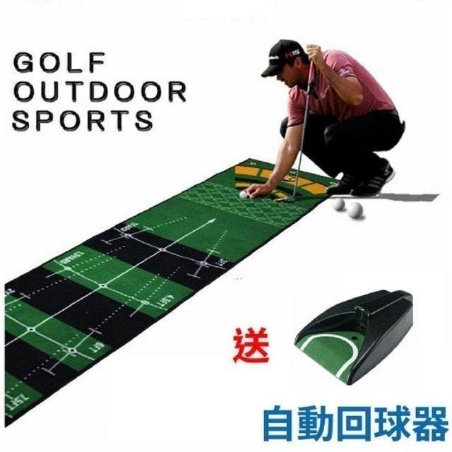 LOTUS 高爾夫推桿練習毯 1