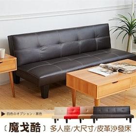 推薦十大矮沙發人氣排行榜【2020年最新版】 3