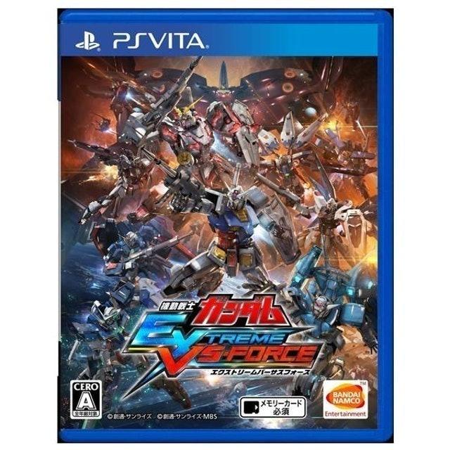 Bandai Namco 機動戰士鋼彈 EXTREME VS FORCE 1