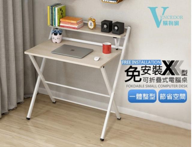 VENCEDOR  免安裝秒開折疊電腦桌 1