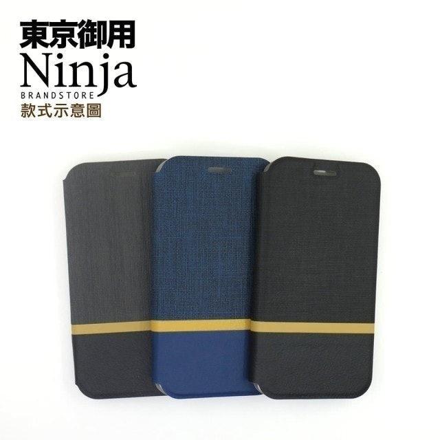 Ninja東京御用 復古懷舊牛仔布紋保護皮套 1