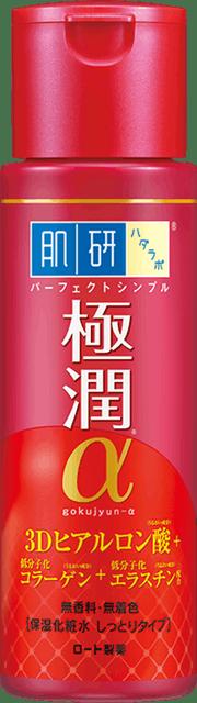 HADA LABO 肌研 極潤α抗皺緊實高機能化粧水(濃潤型) 1