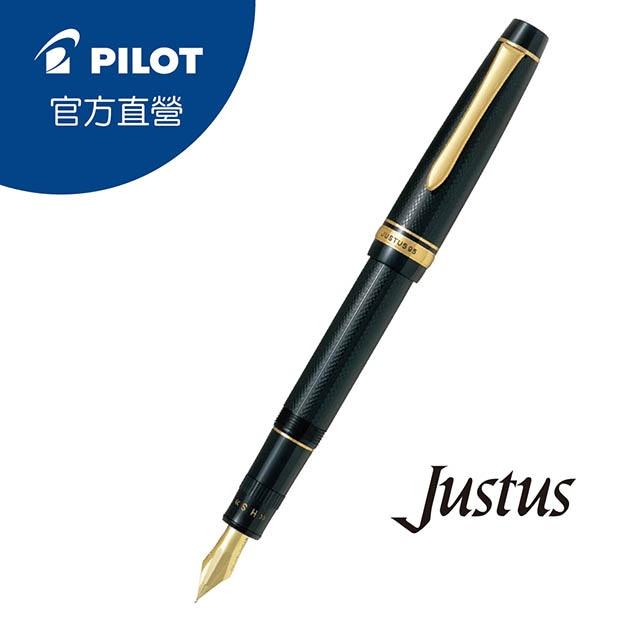 PILOT百樂 Justus 1