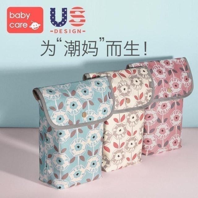 babycare 多功能尿布收納袋 1