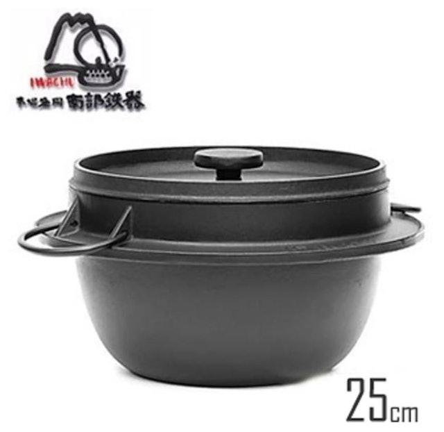 岩鑄 南部鐵器 IH炊飯鑄鐵鍋 1
