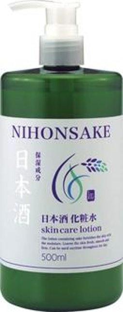 KUMANO 熊野日本酒水潤化粧水 1