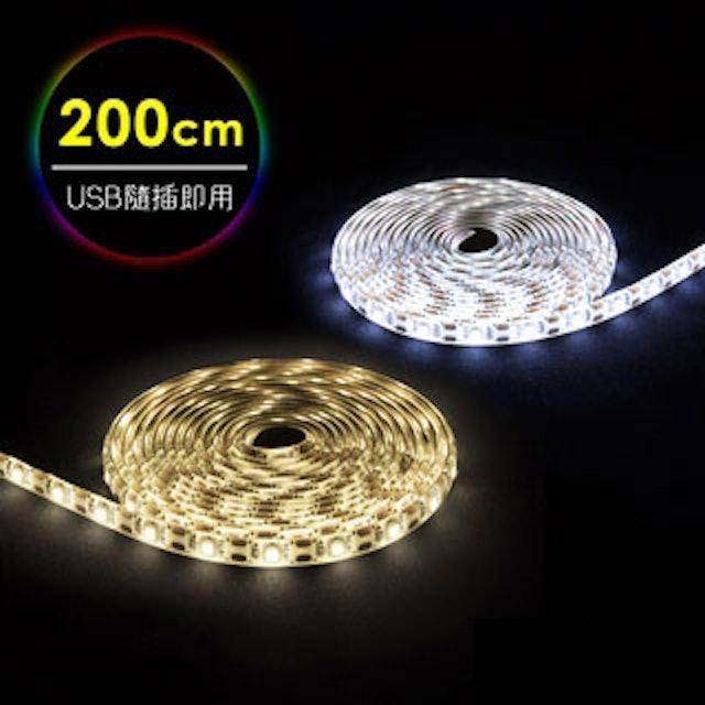 aibo USB多功能黏貼式 LED防水軟燈條 1