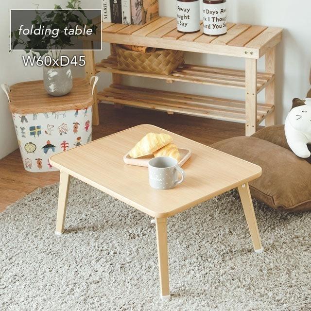 Peachy Life 日系折疊邊桌 1