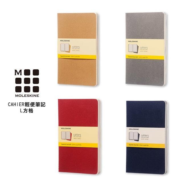 Moleskine Cahier Journal 1